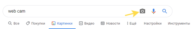 Поиск по картинкам в Google