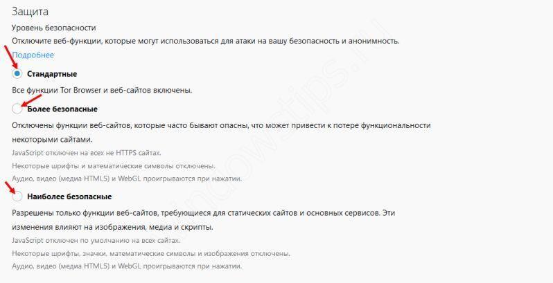 Анонимность в браузере ТОР